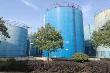 HENAN SAMSHANDE CHEMICAL PRODUCTS CO., LTD.