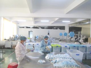 Lianzhou KANGLIDE medical supplies Co., Ltd.