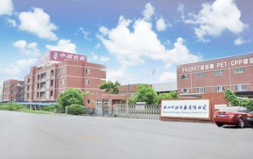 Zhejiang Zhongyue Packaging Materials Co., Ltd.