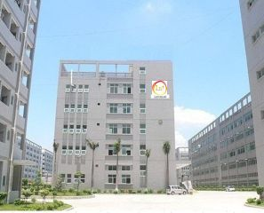 Shenzhen Just Solars Co., Ltd.