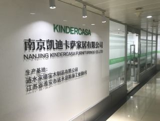 NANJING KINDERCASA FURNITURINGS CO., LTD.