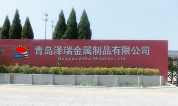 Qingdao ZeRui Metal Co., Ltd.