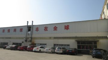 SUZHOU JUNYUE NEW MATERIAL TECHNOLOGY CO., LTD.
