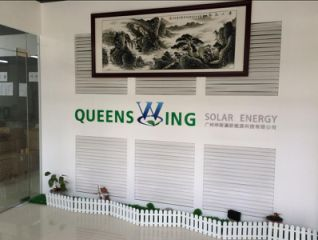 Guangzhou Queenswing Solar Energy Co., Ltd.