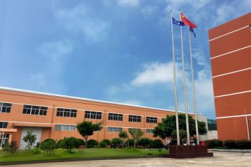 Xiamen Gelken Gelatin Co., Ltd.