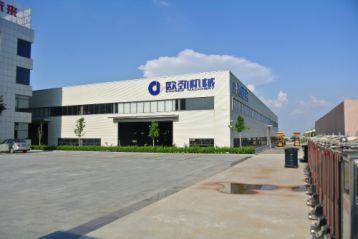 Shandong Oujin Engineering Machinery Co., Ltd.