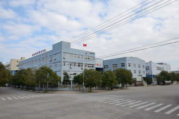 Zhejiang Wellnit Mechanical Technology Co., Ltd.