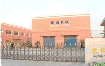 Dongguan Jieyang Machinery Co., Ltd.