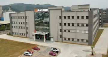 Guangzhou Saicou Shoes Co., Ltd.