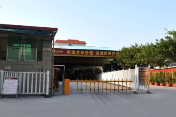 Taizhou Rongqiao Machinery Co., Ltd.