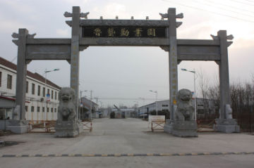 Caoxian Luyi Wooden Product Co., Ltd.