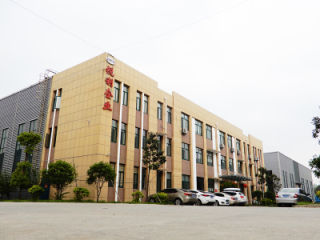 Anhui Really Precision Tools Co., Ltd.