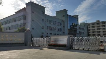Shenzhen Tcbest Battery Industry Co., Ltd.