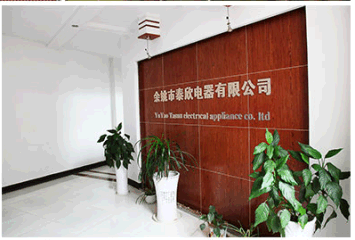 Yuyao Tasun Electrical Appliance Co., Ltd.