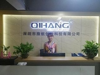 Shenzhen Qihang Chuangshi Technology Co., Ltd.