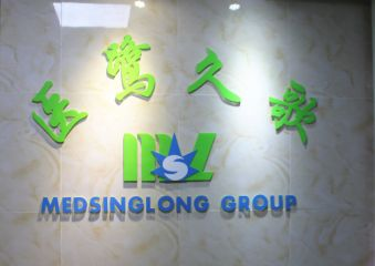 Guangzhou Medsinglong Medical Equipment Co., Ltd.