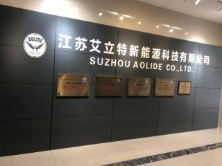 Suzhou Aolide Co.,Ltd