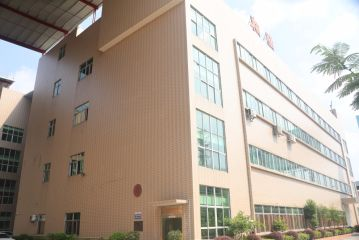 Dongguan Xianglin Plastic Product Co., Ltd.