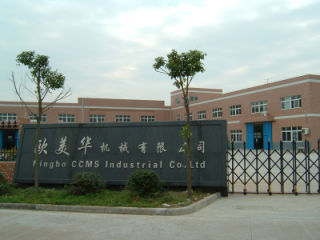 Ningbo CCMS Industrial Co., Ltd.