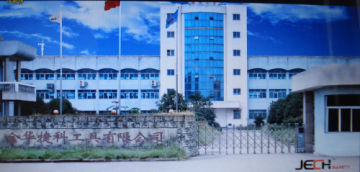 Jinhua Jech Tools Co., Ltd.