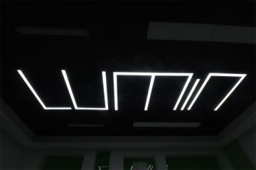 Shenzhen Lumin Lighting Co., Ltd.