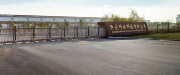 Hubei Junning Bamboo Wood Import & Export Co., Ltd.