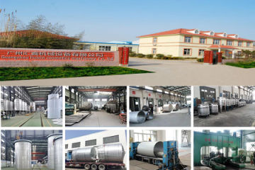 Guangzhou Huixin Machinery Co., Ltd.