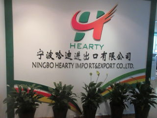 Ningbo Hearty Import& Export Co., Ltd.