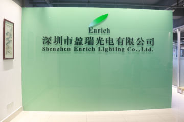 Shenzhen Enrich Lighting Co., Ltd.