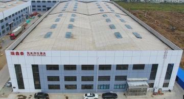 Qingdao RXT Yixiang Technology Co., Ltd.