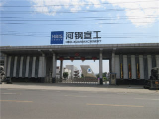 Xuanhua Construction Machinery Development Co., Ltd.