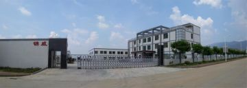 Jinwei Chemical Co., Ltd.