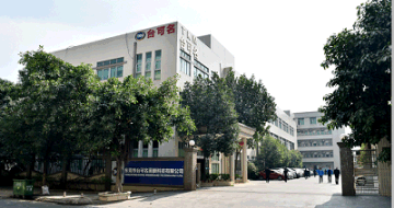 TKM (DONGGUAN) MEMBRANE TECHNOLOGY LTD.