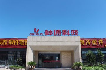 Zhuji Shentong Machinery & Electric Industrial Co., Ltd.