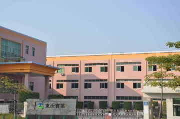 Tungwille Industry Development Co., Ltd