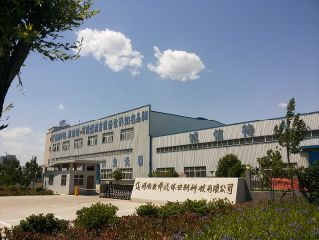 HENAN QUANSHUN FLOW CONTROL SCIENCE & TECHNOLOGY CO., LTD.