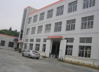 Ningbo Super Clean Co., Limited