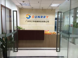 Guangzhou Sunrry Machinery Technology Co., Ltd.