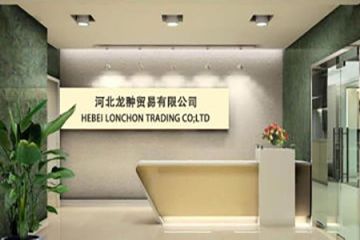 HEBEI LONCHON TRADING CO., LTD.