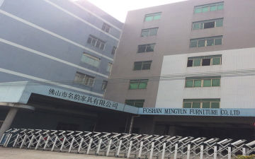 Foshan Mingyun Furniture Company Limited