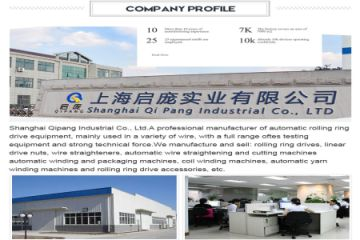 Kunshan Qipang Mechanical & Electrical Equipment Co., Ltd.