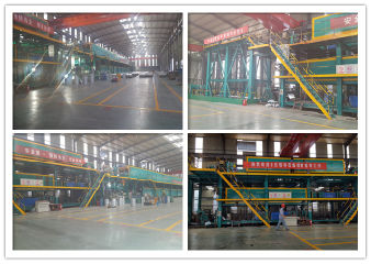Shandong Aipurui New Materials Co., Ltd.