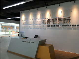 Shenzhen Wisdom Cosmetic Fittings Co., Ltd.