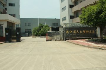 Zhejiang Tiantai Plastic Powder General Factory