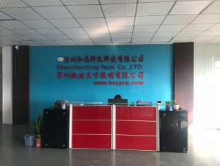Shenzhen Micro Motion World Lighting Co., Ltd.