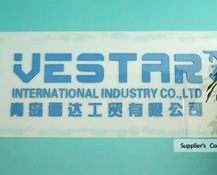 Vestar International Industry Co., Ltd.