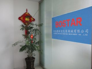 QINGDAO BOSTAR PACKING MACHINERY CO., LTD.
