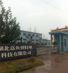 Hubei Vanz Pharm Co., Ltd.