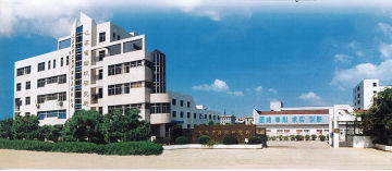 Jiangsu Textile Research Institute Inc.