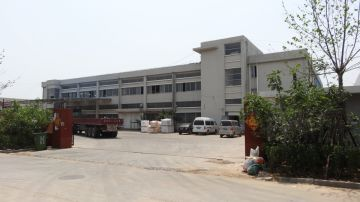 QINGDAO BRILLIANT PLASTIC CO., LTD.